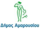 Δήμος Αμαρουσίου