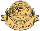 Δήμος Νέας Σμύρνης