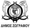 Δήμος Ζωγράφου