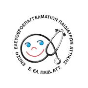 Ένωση Ελευθεροεπαγγελματιών Παιδιάτρων Αττικής